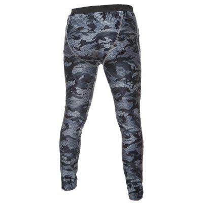 Male Sports Running Elastic Capri PantsWeight Lifting Clothes<br>Male Sports Running Elastic Capri Pants<br><br>Package Content: 1 x Pants<br>Package size: 30.00 x 20.00 x 1.00 cm / 11.81 x 7.87 x 0.39 inches<br>Package weight: 0.2200 kg<br>Product weight: 0.2000 kg