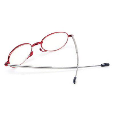 CTSmart E0004 Retractable Anti Blue-ray Presbyopic GlassesOther Eyewear<br>CTSmart E0004 Retractable Anti Blue-ray Presbyopic Glasses<br><br>Brand: CTSmart<br>Ear-stems Length: 12.5cm<br>Lens height: 2.7cm<br>Lens width: 4.9cm<br>Nose bridge width: 2cm<br>Package Content: 1 x Presbyopic Glasses, 1 x Glasses Box<br>Package size: 8.00 x 4.00 x 3.00 cm / 3.15 x 1.57 x 1.18 inches<br>Package weight: 0.1990 kg<br>Product size: 12.50 x 2.70 x 1.00 cm / 4.92 x 1.06 x 0.39 inches<br>Product weight: 0.1570 kg<br>Suitable for: Old People<br>Type: Presbyopic Glasses<br>Whole Width: 12.5cm