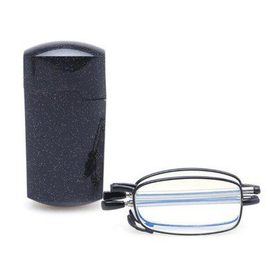 CTSmart E0004 Retractable Anti Blue-ray Presbyopic Glasses