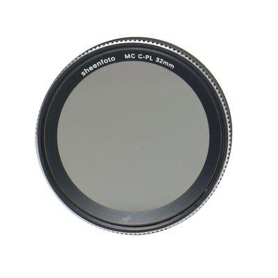 Sheenfoto Accessory Kit for Xiaomi mijia CameraFilter<br>Sheenfoto Accessory Kit for Xiaomi mijia Camera<br><br>Brand: Sheenfoto<br>Material of filter frame: Aviation Aluminium Material<br>Material of lens: Optical glass<br>Package Contents: 1 x MC- CPL Filter, 1 x Lens Cap, 1 x Protective Case<br>Package size (L x W x H): 7.80 x 4.80 x 2.60 cm / 3.07 x 1.89 x 1.02 inches<br>Package weight: 0.0660 kg<br>Product size (L x W x H): 7.30 x 4.40 x 2.30 cm / 2.87 x 1.73 x 0.91 inches<br>Product weight: 0.0430 kg<br>Type: CPL Filter