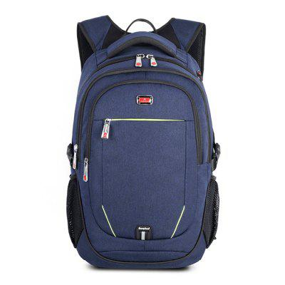 Songkun SK129 Waterproof Anti-slip Backpack