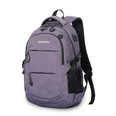 Songkun SK106 Waterproof Anti-slip Backpack