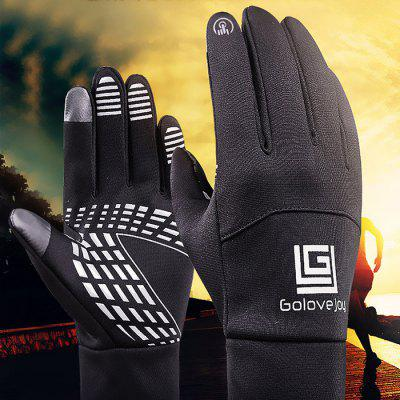 Pair of  Winter Full-finger Touch Screen Warm-keeping Gloves Shreveport Buy Ad