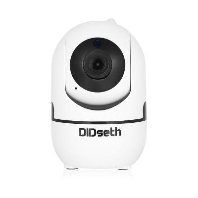DIDseth DID - 903FH HD 720P WiFi PTZ IP Câmera Inteligente