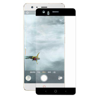 Hat - Prince Scratch-resistant Protective Film for ZTE nubia Z17Screen Protectors<br>Hat - Prince Scratch-resistant Protective Film for ZTE nubia Z17<br><br>Brand: Hat-Prince<br>Features: Ultra thin, Shock Proof, Protect Screen, High-definition, High Transparency, Anti-oil, Anti scratch, Anti fingerprint<br>Material: Tempered Glass<br>Package Contents: 1 x Tempered Glass, 1 x Dust Absorber, 1 x Cleaning Cloth, 1 x Alcohol Pad<br>Package size (L x W x H): 18.00 x 8.80 x 1.00 cm / 7.09 x 3.46 x 0.39 inches<br>Package weight: 0.0300 kg<br>Product weight: 0.0100 kg<br>Surface Hardness: 9H<br>Thickness: 0.26mm<br>Type: Screen Protector