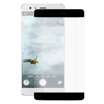 Hat - Prince Protective Film for ZTE nubia Z17 5pcs
