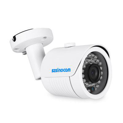 Szsinocam SN-IPC-HR05 HD IP Camera coupons
