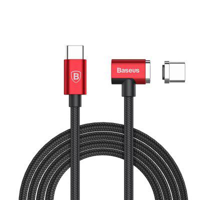Baseus Magnet Fast Charging Data Cable coupons