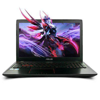 ASUS FX53VD7700 Gaming Laptop 8GB RAM