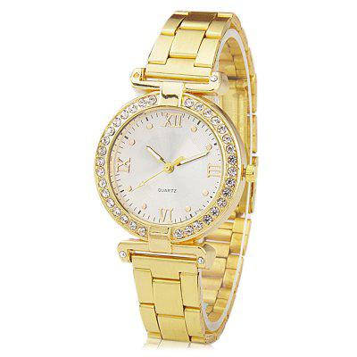 659 - 708 Trendy Alloy Band Women Quartz WatchWomens Watches<br>659 - 708 Trendy Alloy Band Women Quartz Watch<br><br>Band material: Alloys<br>Band size: 21.5 x 2cm<br>Case material: Steel<br>Dial size: 2.8 x 2.8 x 1cm<br>Display type: Analog<br>Movement type: Quartz watch<br>Package Contents: 1 x Watch, 1 x Box<br>Package size (L x W x H): 8.00 x 7.50 x 5.50 cm / 3.15 x 2.95 x 2.17 inches<br>Package weight: 0.0800 kg<br>Product size (L x W x H): 21.50 x 2.80 x 1.00 cm / 8.46 x 1.1 x 0.39 inches<br>Product weight: 0.0500 kg<br>Shape of the dial: Round<br>Watch mirror: Acrylic<br>Watch style: Fashion, Casual<br>Watches categories: Women<br>Water resistance: Life water resistant