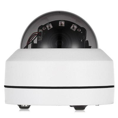 Szsinocam SN-IPC-HW11 IP Camera coupons