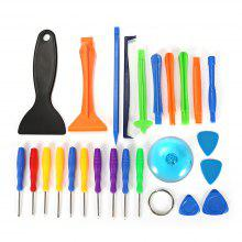 Disassemble Maintenance Tools Set for Phone Tablet
