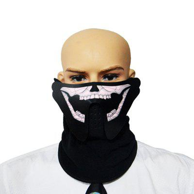 018 LED Voice-controlled Cycling Face Protective Mask