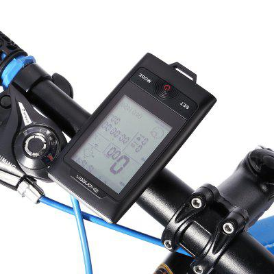 SHANREN SR - BLC30 Wireless Bike Computer with Light