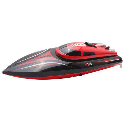 Skytech H101 RC Racing Boat