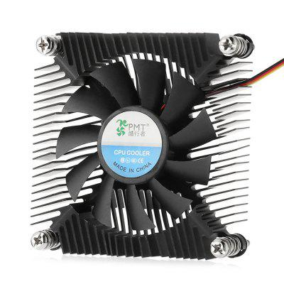 Ultra-thin Copper Core CPU Cooler Cooling Fan