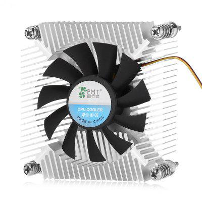Ultra-thin Portable CPU Cooler Cooling Fan 2500RPM