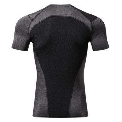 CTSmart Outdoor Quick Dry Round Collar T-shirtMens Short Sleeve Tees<br>CTSmart Outdoor Quick Dry Round Collar T-shirt<br><br>Brand: CTSmart<br>Material: Polyester, Spandex<br>Neckline: Round Neck<br>Package Content: 1 x T-shirt<br>Package size: 26.00 x 20.00 x 1.00 cm / 10.24 x 7.87 x 0.39 inches<br>Package weight: 0.2200 kg<br>Product weight: 0.1800 kg<br>Season: Summer<br>Sleeve Length: Short Sleeves<br>Style: Casual