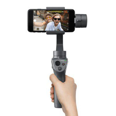 DJI OSMO Mobile 2 Handheld Gimbal Stabilizer for Smartphone  -  BLACK