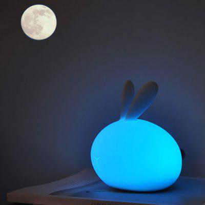 Rabbit USB Rechargeable 7 Colors Allochroic Night Lamp