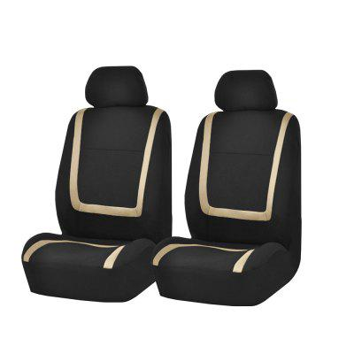 Universal Strip Pattern Car Seat Covers 9PCS