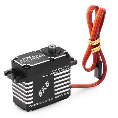 JX CLS - 7306MG 6kg High Precision Digital Coreless Servo