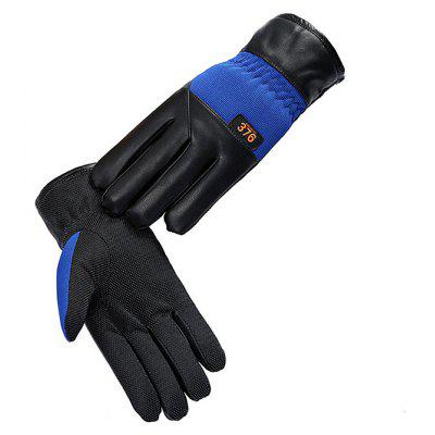 Men Winter Outdoor Thickened Sports Warm Gloves