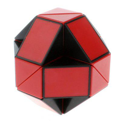 qiyi Bulmaca 24 Wedges Intelligence Magic Cube