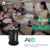 Support Quick Charger QC2.0 CC-S1 24W 2 Ports Fast USB Car Charger for Phone Tablet - BLACK
