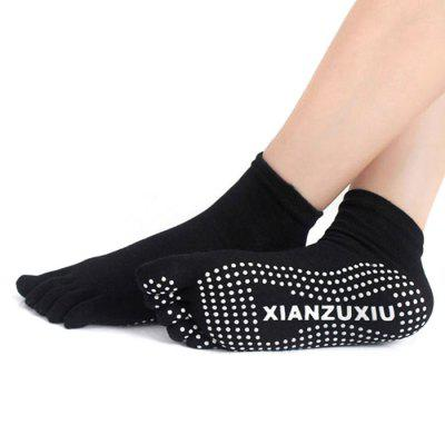 Women Yoga Toe Socks with Xianzuxiu PatternYoga Accessories<br>Women Yoga Toe Socks with Xianzuxiu Pattern<br><br>Color: Black,Red,Blue,Purple,Grey<br>Features: Skid Resistance, Anti Sweat, Five Toes<br>Gender: Women<br>Material: Cotton<br>Package Content: 1 x Pair of Yoga Toe Socks<br>Package size: 15.00 x 10.00 x 2.00 cm / 5.91 x 3.94 x 0.79 inches<br>Package weight: 0.061 kg<br>Size: One Size