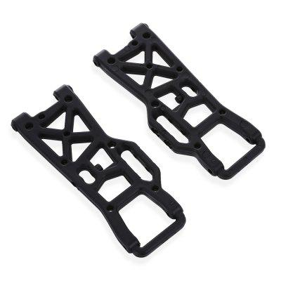 Original DHK HOBBY Front Lower Swing Arm 2pcsRC Car Parts<br>Original DHK HOBBY Front Lower Swing Arm 2pcs<br><br>Brand: DHK HOBBY<br>Package Contents: 2 x Swing Arm<br>Package size (L x W x H): 12.80 x 2.60 x 6.00 cm / 5.04 x 1.02 x 2.36 inches<br>Package weight: 0.0680 kg<br>Product weight: 0.0420 kg<br>Type: Suspension Arm