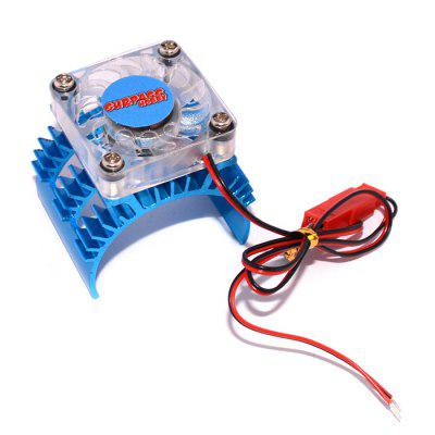 SURPASS HOBBY Cooling Fan