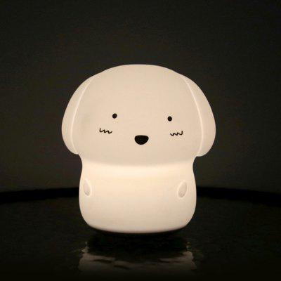 Utorch Cute Dog Silicone Night Light - WHITE в магазине GearBest