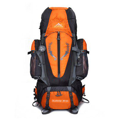 Outdoor Multifunctional Backpack