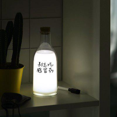 Milk Bottle Design USB Charging LED Night Light