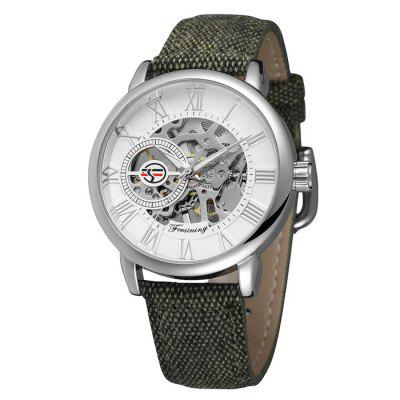 Forsining A099 Men Canvas Band Handwind Mechanical WatchMens Watches<br>Forsining A099 Men Canvas Band Handwind Mechanical Watch<br><br>Band material: Canvas<br>Brand: Forsining<br>Case material: Alloy<br>Clasp type: Pin buckle<br>Dial size: 4 x 4 x 1.1 cm<br>Display type: Analog<br>Movement type: Mechanical watch<br>Package Contents: 1 x Watch, 1 x English User Manual<br>Package size (L x W x H): 27.00 x 6.00 x 3.10 cm / 10.63 x 2.36 x 1.22 inches<br>Package weight: 0.1400 kg<br>Product size (L x W x H): 25.00 x 4.00 x 1.10 cm / 9.84 x 1.57 x 0.43 inches<br>Product weight: 0.1200 kg<br>Shape of the dial: Round<br>Special features: Decorative sub-dial<br>Watch mirror: Acrylic<br>Watch style: Casual, Cool, Business, Fashion, Hollow-out<br>Watches categories: Men<br>Water resistance: Life water resistant