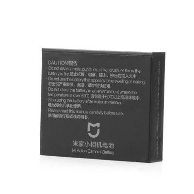 Xiaomi Mijia 1450mAh Standby Battery Large-capacity