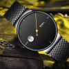 BIDEN B0049 Men Ultrathin Steel Mesh Band Quartz Watch - BLACK
