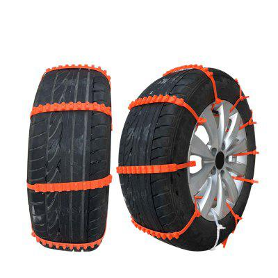 Tire Chains Anti-slip Snow Mud Sand for Car Truck 2PCSOther Car Gadgets<br>Tire Chains Anti-slip Snow Mud Sand for Car Truck 2PCS<br><br>Material: Plastic<br>Package Contents: 2 x Tire Chain<br>Package size (L x W x H): 58.00 x 21.00 x 1.00 cm / 22.83 x 8.27 x 0.39 inches<br>Package weight: 0.0900 kg<br>Product size (L x W x H): 94.00 x 1.80 x 1.00 cm / 37.01 x 0.71 x 0.39 inches<br>Product weight: 0.0800 kg