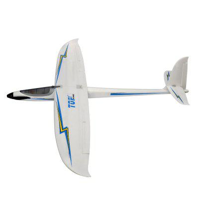HBS 050B V2 RC Fixed-wing Ducted Aircraft Glider