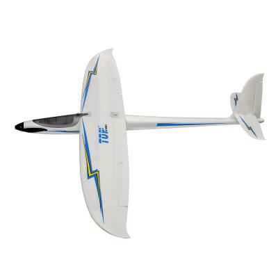 HBS 035B V1 Propeller RC Fixed-wing Aircraft Glider