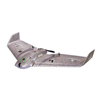 Reptile Swallow - 670 S670 670mm EPP RC Airplane- KIT GRAY