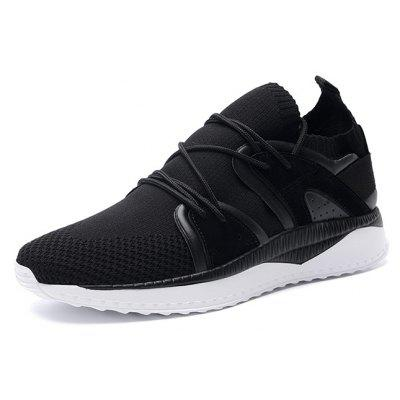 Men Cool Lightweight Sporty Sneakers