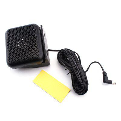 Hysobo P600 External Speaker for Car Walkie TalkieWalkie Talkies Accessories<br>Hysobo P600 External Speaker for Car Walkie Talkie<br><br>Brand: Hysobo<br>Package Contents: 1 x Speaker, 1 x Tape, 1 x Box<br>Package Dimension: 10.00 x 10.00 x 6.00 cm / 3.94 x 3.94 x 2.36 inches<br>Package weight: 0.3000 kg<br>Product Dimension: 8.00 x 7.00 x 4.50 cm / 3.15 x 2.76 x 1.77 inches<br>Product weight: 0.1900 kg