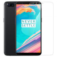 Luanke Explosion-proof Screen Film for OnePlus 5T