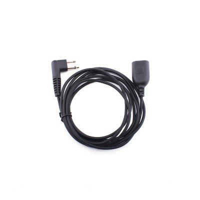 Hysobo M Head Hand Microphone Extension Cable