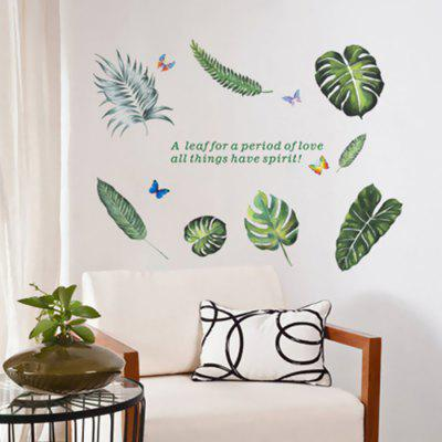 AY - BS06 Creative Green Leaves Wall Sticker 1pc