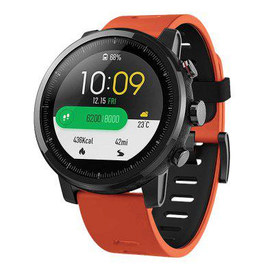 22mm Silicone Strap for HUAMI Amazfit 2 / 2S Watch