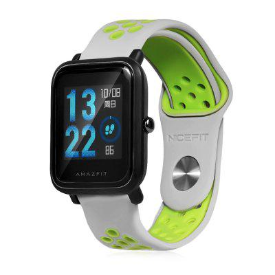 20mm Silicone Watch Band Strap for HUAMI Amazfit Youth Ed.