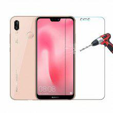 Naxtop Ultra-thin Tempered Glass for HUAWEI P20 Lite 2PCS